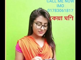 bangla supplication catholic xxx 01783061817
